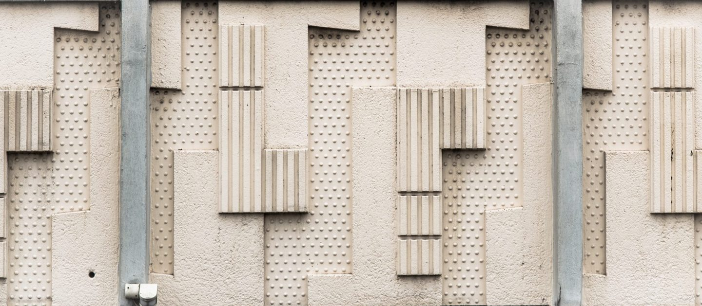 Brutalist design in Birmingham City Centre