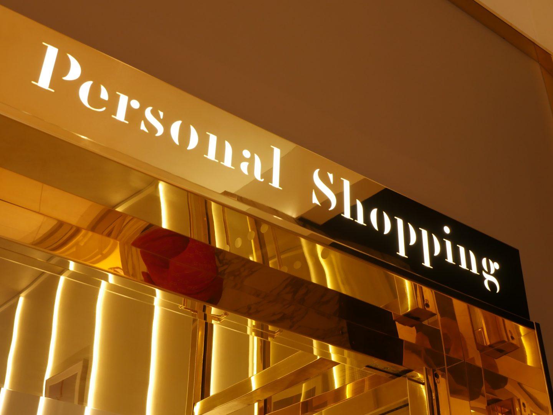 Personal Shopping sign in Selfridges Birmingham